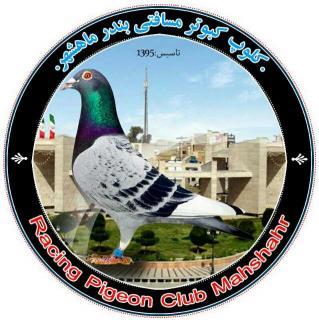 کلوپ مرکزی بندر ماهشهر