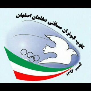 کلوپ کبوتران مسافتی صفاهان اصفهان