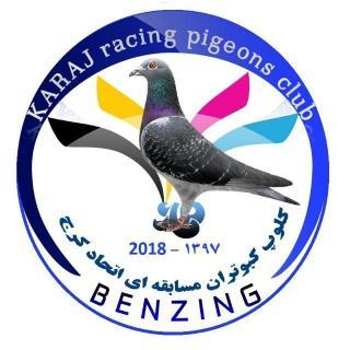 کلوپ کبوتران مسافتی اتحاد کرج