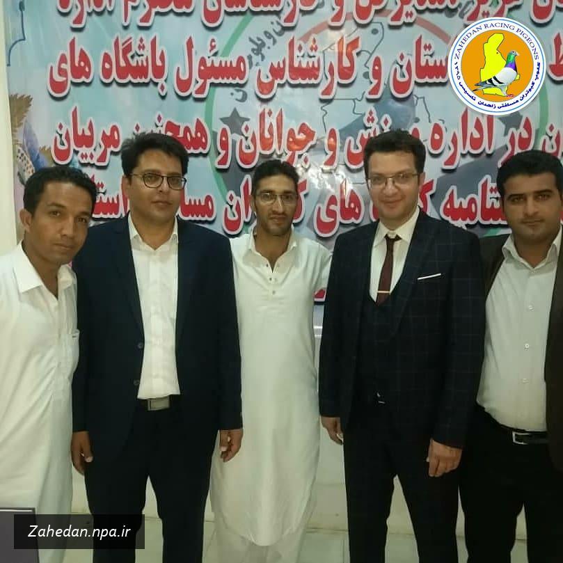 اختتاميه جشن کلوپهای  استان سیستان وبلوچستان